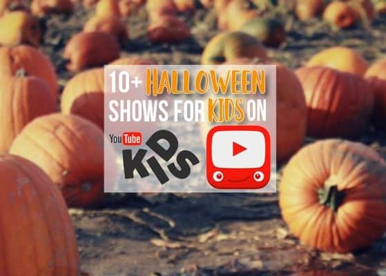 FREE Halloween Shows for kids on YouTube. This will keep the kids busy for hours!